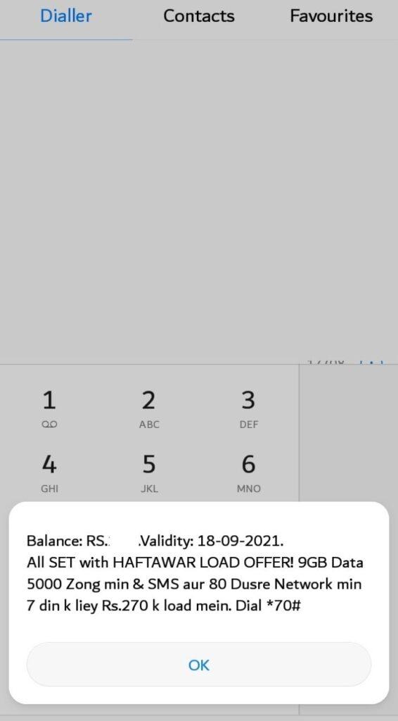 zong balance check code 2021